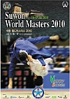 Judo Suwon World Masters 2010